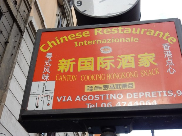 Chinese-Resturant-Internazionale