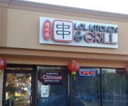 "[REVIEW]  ""LOL Kitchen & Grill"", Centereach, NY"