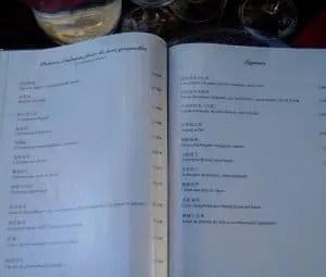 ENGIMONO-menu-page