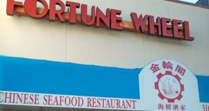 Fortune-Wheel-Seafood-Restaurant