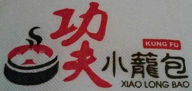 Kung-Fu-Xiao-Long-Bao