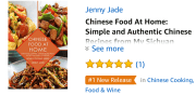 A Chinese Cookbook Offer (You Can't Refuse!)