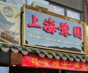 """Shanghai You Garden Dumpling House"", Flushing, NY"