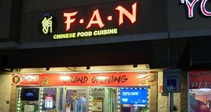 F-A-N-Chinese-Food-Cuisine