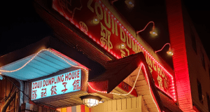 Zouji-Dumpling-House-Glen-Cove