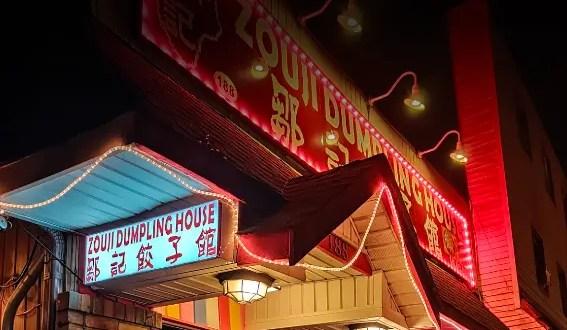 Zouji-Dumpling-House-Glen-Cove