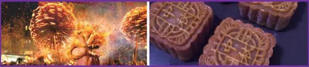 fireworks-moon-cakes