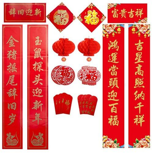chinese couplets for lunar new year