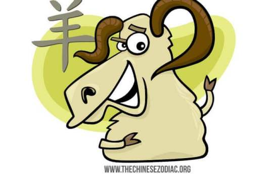 Year of the Goat 2021 Horoscope