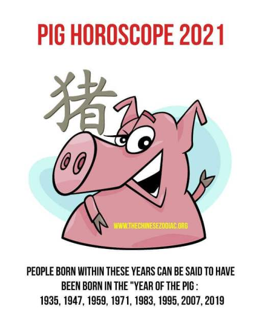 year of the pig 2021 horoscope