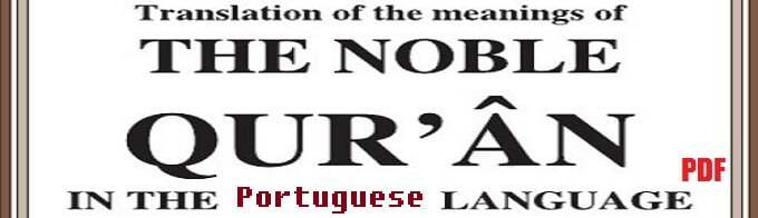 Translation of The Noble Quran in the Portuguese Language (eBook / PDF)
