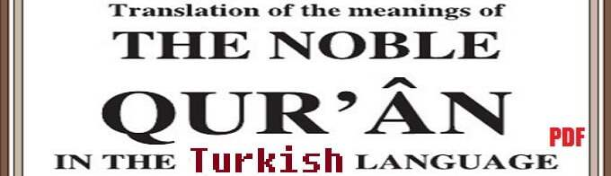 Translation of The Noble Quran in the Turkish Language (eBook / PDF)