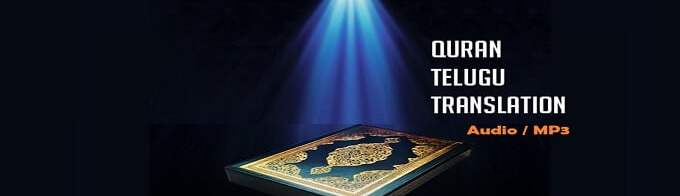 Al-Quran-with-Telugu-తెలుగు-Translation-Audio-MP3-CD.