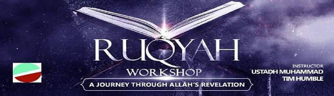 Ruqyah-Workshop-III-–-Jinn-Black-Magic-Evil-Eye-Muhammad-Tim-Humble