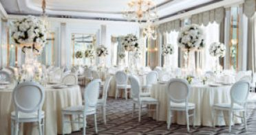luxury-london-wedding-venue