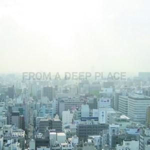 Joris Voorn - From A Deep Place - Green