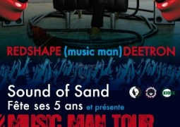SOS présente pour leur 5ème anniversaire: Music Man Tour @ Kiosk le 29 mars 2008 avec Deetron, Redshape