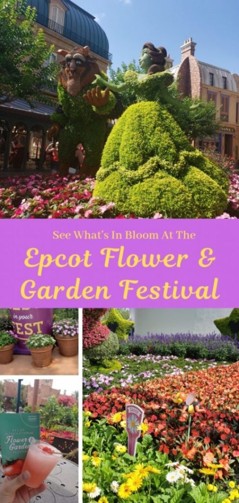 The Epcot Flower & Garden Festival Is In Full Bloom! Enjoy this beautiful welcoming of Spring with delicious food, beautiful flowers, and so much more!
