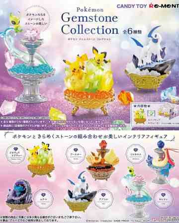 Re-Ment POKEMON Gemstone Collection Set of 6