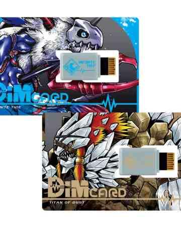 Mobile LCD Toy - Digimon Vital Bracelet DIMCard Set Vol.2 Infinite Tide & Titan Of Dust