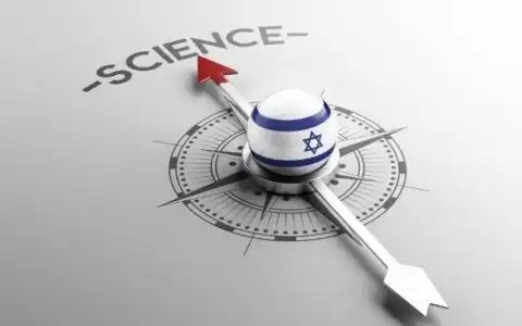 Essay science in service of man