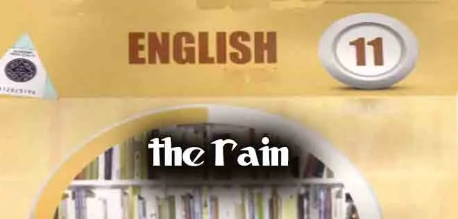 1st Year English Poem 1 (The Rain) Notes | The College Study