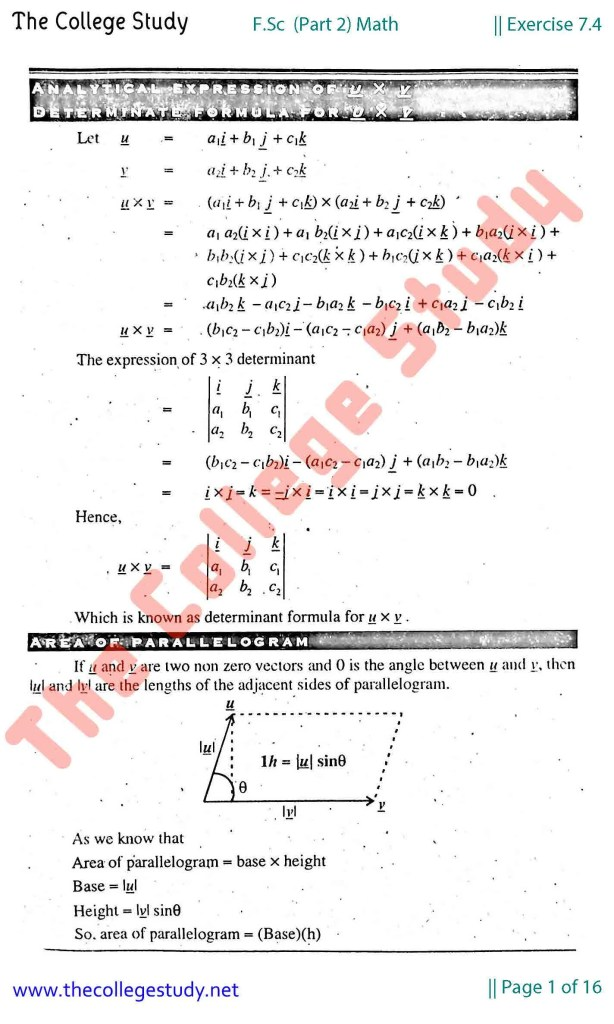 Exercise 7.4 Solution FSc 2nd Year Math