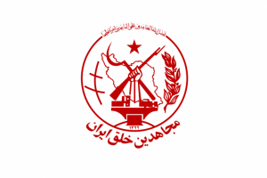 Mek morphed into becoming one of the hybrid groups that comprised ISIS.