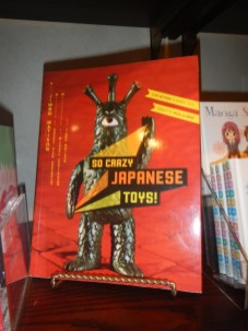 Japanese Toy Book Epcot