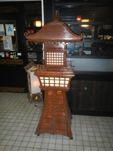 Cool Japanese lamp