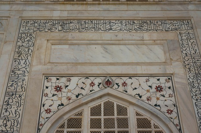 TajMajal Front Entrance Detail