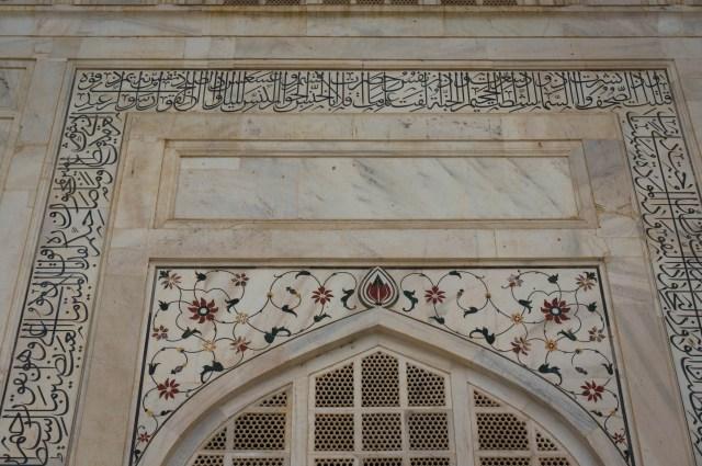 TajMajal Front Entrance Detail
