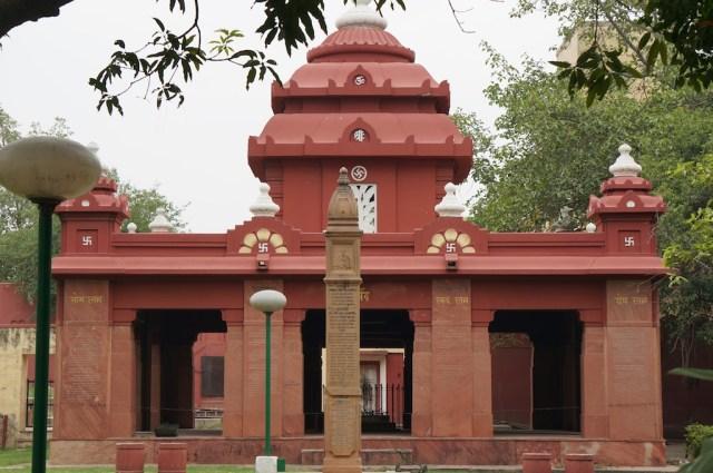 Birla Mandir Delhi 2