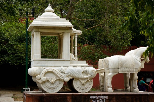 Laxmi Narayan Birla Mandir 7-1
