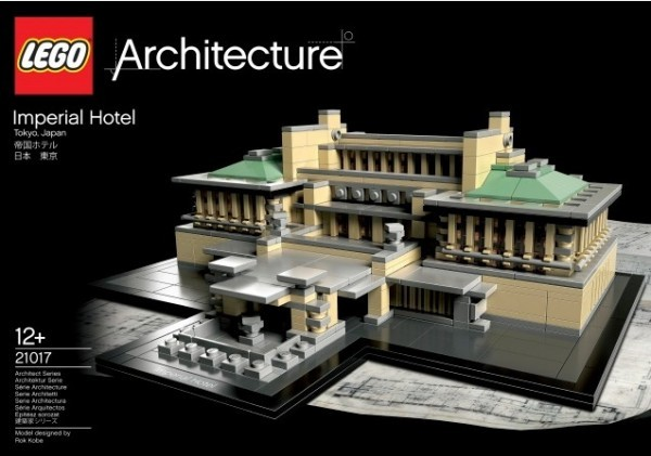 lego-architecture-landmark-series-the-imperial-hotel-tokyo-japan_1