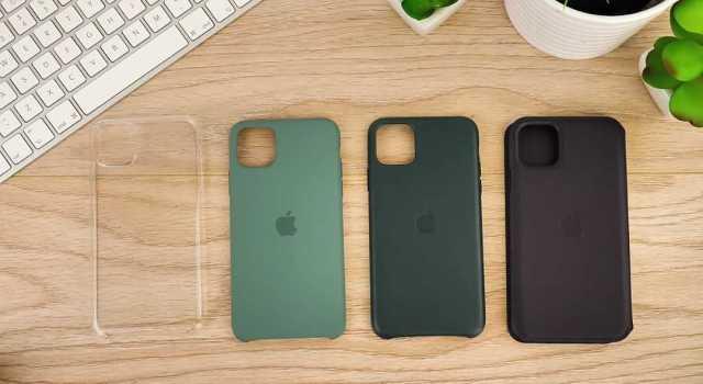 iPhone 11 Best Phone Cases
