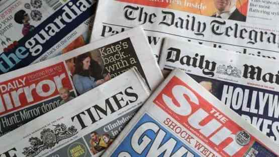 Online nigerian newspapers
