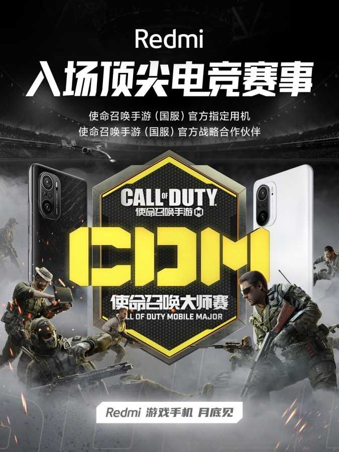 Xiaomi Redmi gaming phone
