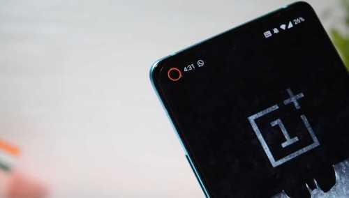 OnePlus notification LED