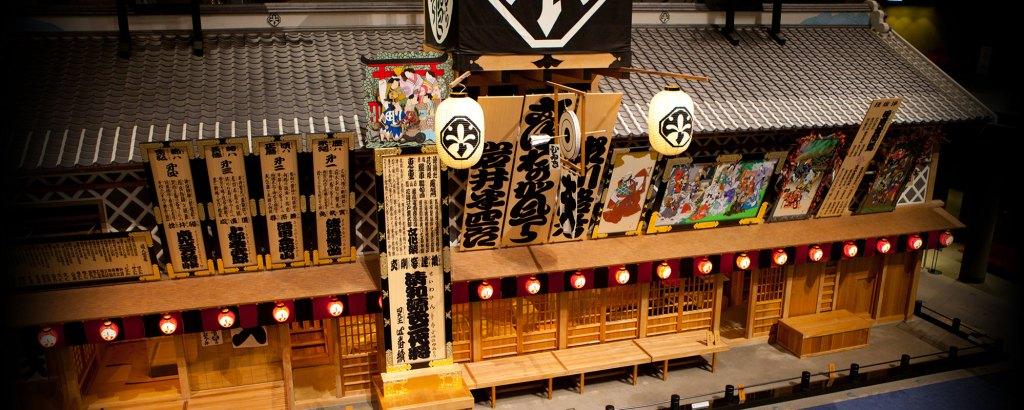Photo Courtesy of Tokyo Edo Museum