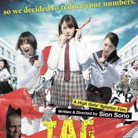 Japanese high school girls are in big trouble in surreal blood-drenched art-house horror Tag (2015)