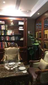 Freesia Lounge, Express Inn Nashik.