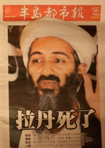 Turn Off the Light, Stupid: What China Thinks of Bin Laden