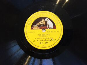 His Masters Voice label