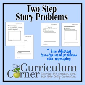 Problem Solving:  Two Step Word Problems by The Curriculum Corner