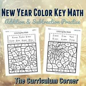 This New Year color key addition and subtraction is like a Happy new Year color by number set for math practice. FREE addition and subtraction fact practice from The Curriculum Corner.