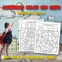 Superhero Color Key Multiplication