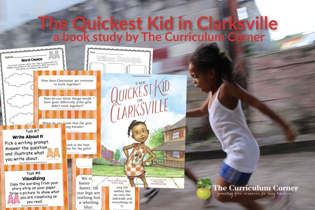 Free book study for The Quickest Kid in Clarksville by Pat Zietlow Miller | The Curriculum Corner