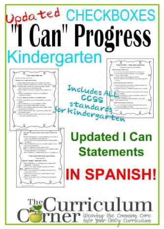 """I Can"" Common Core Kid Friendly Statements in Spanish for Kindergarten 