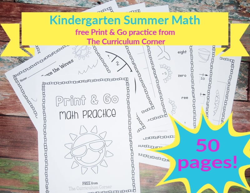 Summer Math Review - Send your students home with some summer themed math review for kindergarten students! These are another free resource from The Curriculum Corner.